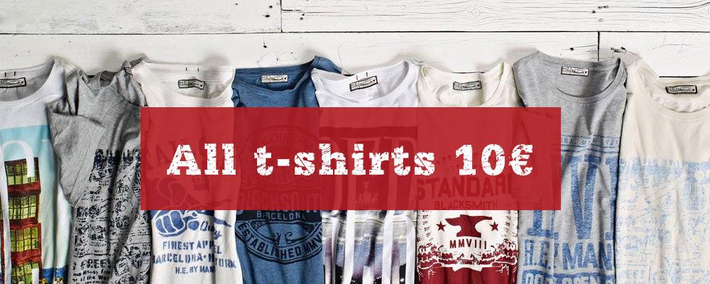 Προσφορά t-shirt